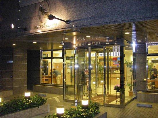 Toyoko Inn Ikebukuro Kita-guchi 1 : Entrée de l'hôtel