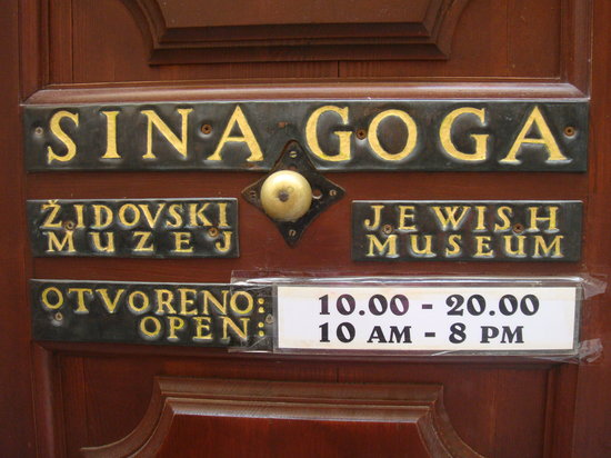 Synagogue: entrada da sinagoga
