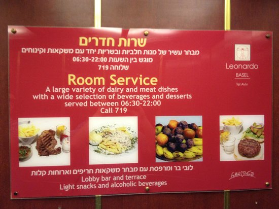 Leonardo Beach Tel Aviv Hotel: Advert for in-house food available