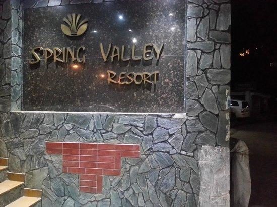 Spring Valley Resort: Front entry