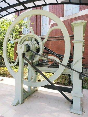 Japan Mint: ユロル社製圧印機