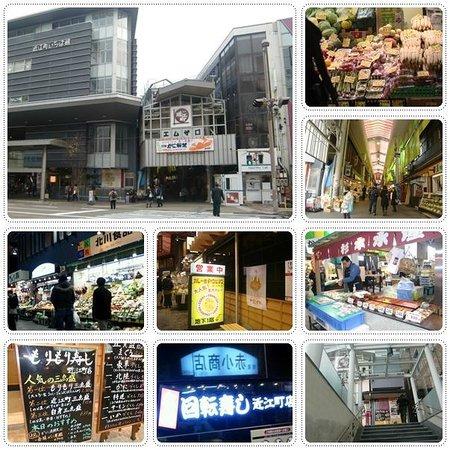 Kanazawa, Japan: 安くて美味しいものがたくさん