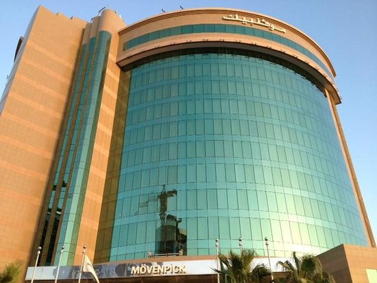 Movenpick Hotel Al Khobar : Hotel exterior