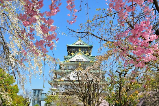 The 10 Closest Hotels to Osaka Castle - TripAdvisor - Find