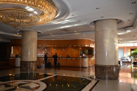 Zhongtu Mansion Hotel : Reception area