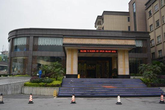 Dazheng Hot Spring Holiday Hotel: Hotel Entrance