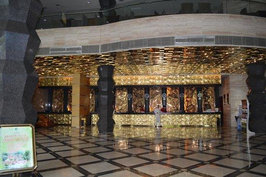 Dazheng Hot Spring Holiday Hotel: Reception