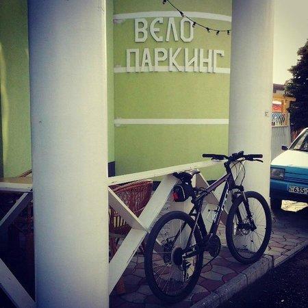 Schastye: Велопарковка