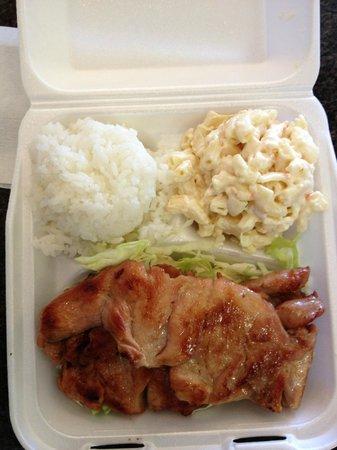 Lulu's Hawaiian BBQ