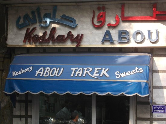 Koshary Abou Tarek: Name of the resturant