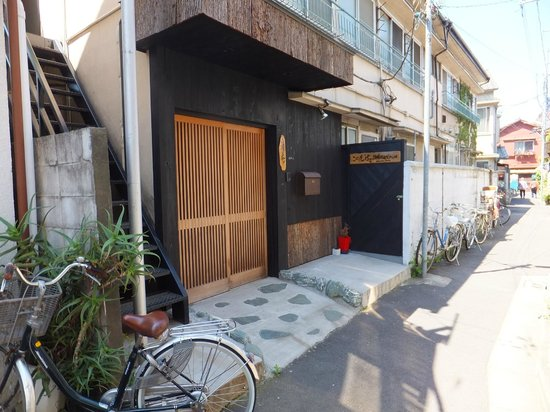 Chiyoda Inn : The Ryokan from outside