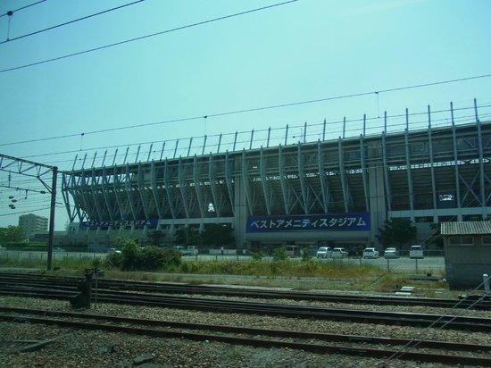 Tosu Stadium