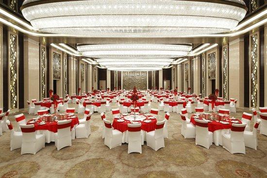 WH Ming Hotel Shanghai: Diamond Grand Ballroom