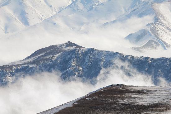 อาร์เมเนีย: Armenia