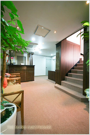 Maru Guesthouse 2: reception