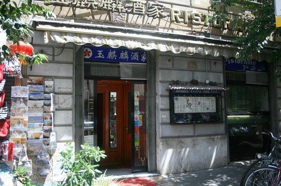 Yu Qi Lin