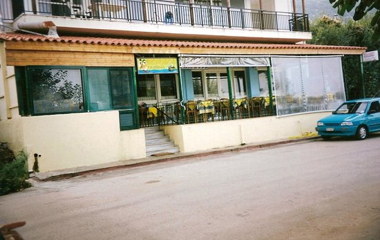Taverna Dionysos (not in harbour): 1997