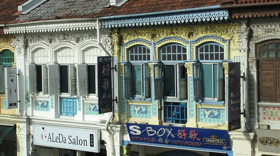 The Fragrance Hotel (Joo Chiat): Shophouses, detail. Joo Chiat Rd