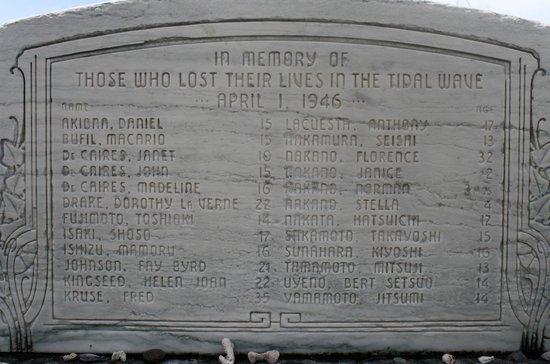 Arnott's Lodge: 1946 tsunami in Hilo