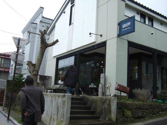 Gallery Muraoka