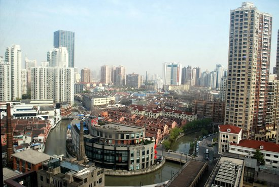 Green Land Jiulong Hotel , Shanghai : View in the 11th floor