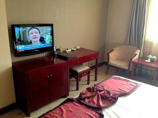 Jinshijie Hotel : TV