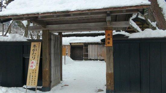 Iwahashi Samurai House : 冬かたりの武家屋敷入口