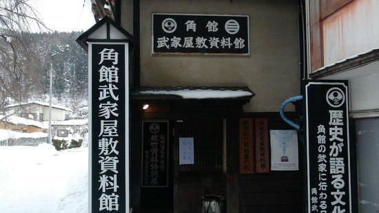 Kakunodate Samurai House Museum