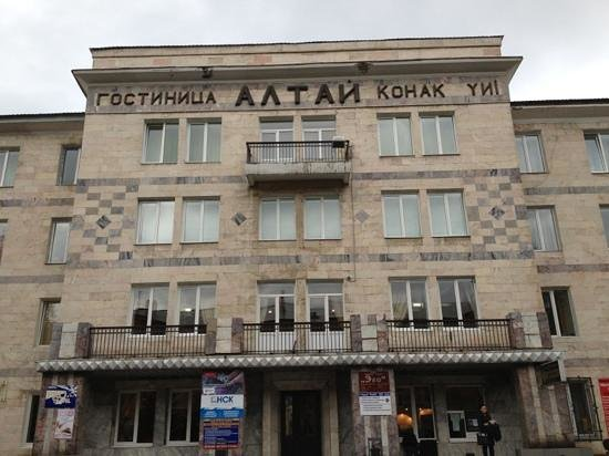 Altay Hotel Photo