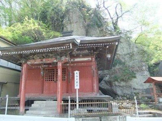 Oya temple: 大谷寺01