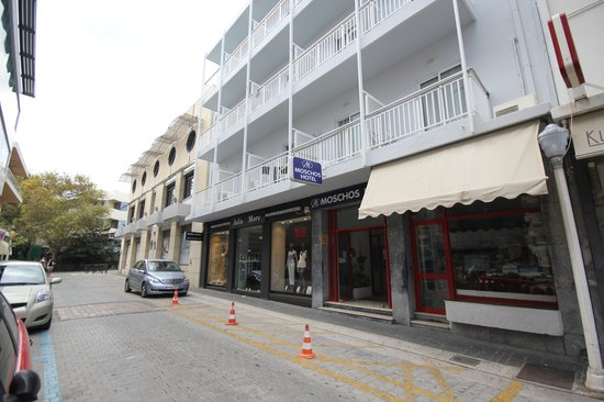 Moschos Hotel : Front View