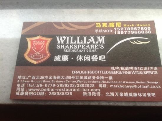 WeiLian XiuXian Restaurant Photo