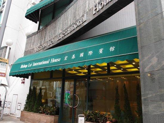 Bishop Lei International House: entrée1