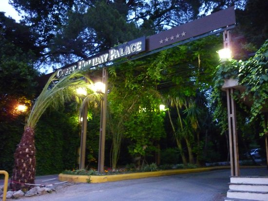Ingangspoort hotel