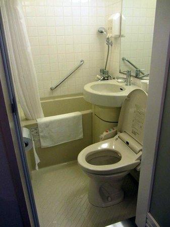 Yaesu Terminal: Bathroom