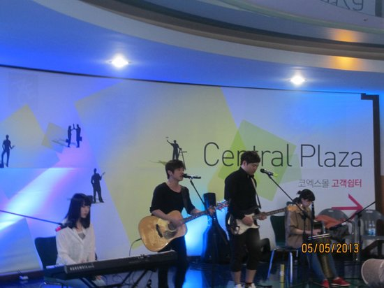 Starfield COEX Mall : free entertainment in the mall