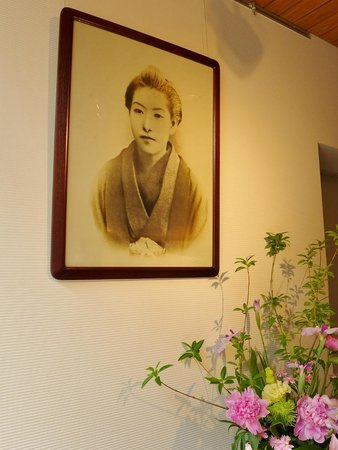 Ichiyo Museum