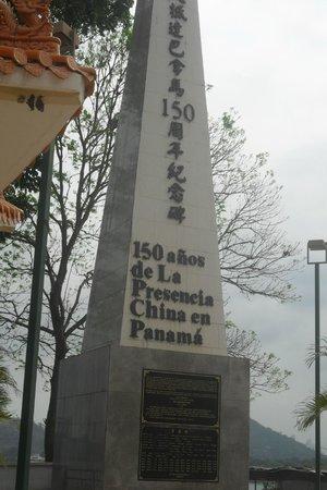Plaza Paitilla Inn: DE  CAMINO AL CERRO ANCON