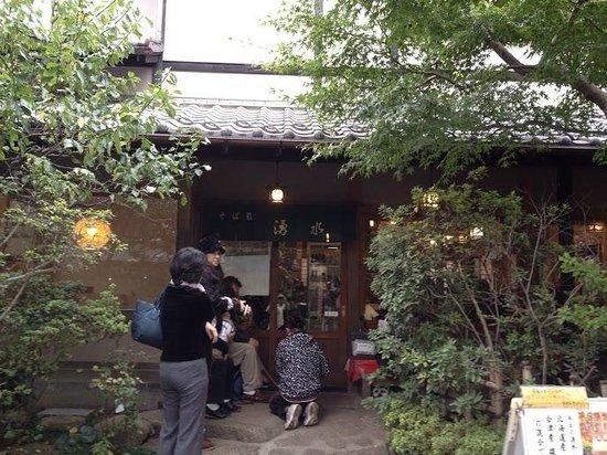 Teuchisobadokoro Yusui: 外観