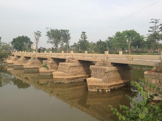 Foto de Anping Bridge