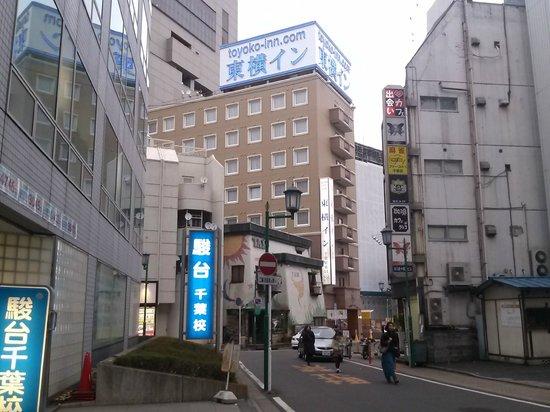 Toyoko Inn Chiba Chiba-eki Higashi-guchi: ホテル外観