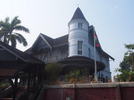 Bogyoke Aung San Museum : museum