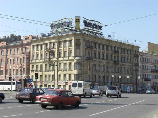 أوكتيابراسكايا هوتل: Hotel Oktiabrskaya