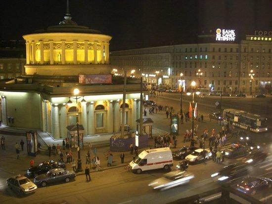 Hotel Oktyabrskaya: Hotel Oktiabrskaya