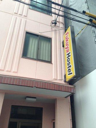 Fukuya Hostel