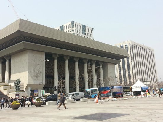 King Sejong Memorial Hall