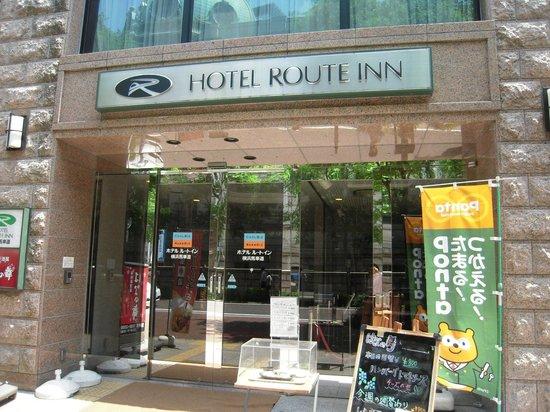 Hotel Route Inn Yokohama Bashamichi : 外観