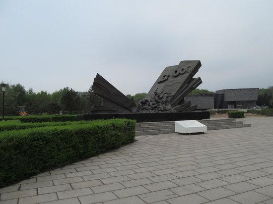 Fushun Pingdingshan Massacre Memorial Hall: ENTRY