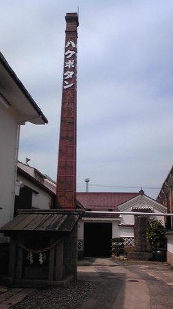 Saijo: 煙突1