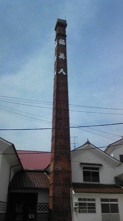 Saijo: 煙突2